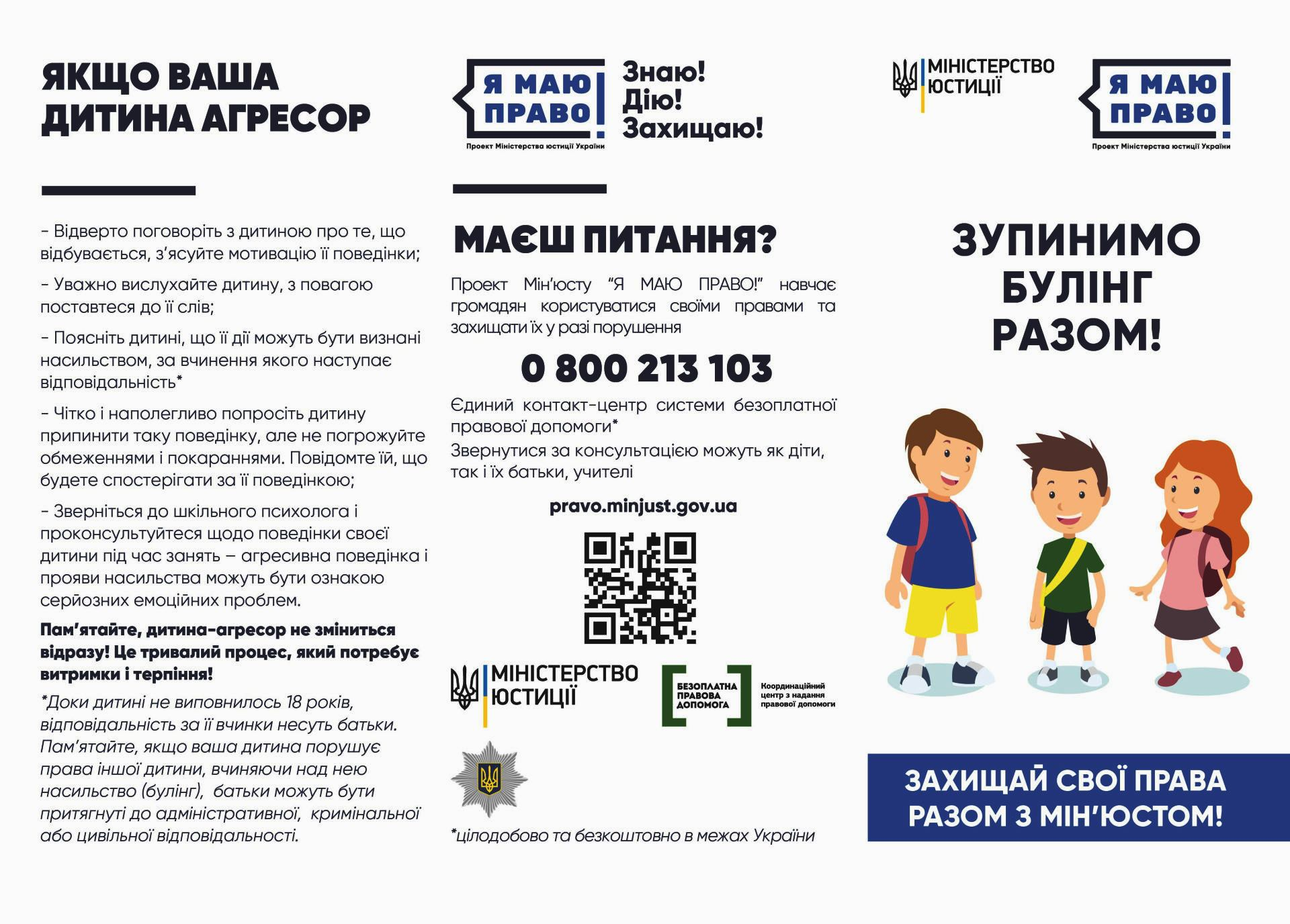 Підготовчі курси Коледжу КиМУ на 2020 - 2021 н.р.